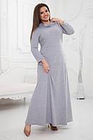 """Длинное платье в пол больших размеров """" Двунитка """" Dress Code"""
