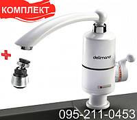 Проточный Нагреватель воды Делимано Delimano 1 водоНагреватель электро