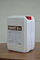Комплексное микроудобрение Нанит B11 B - 11, N - 4,5. Фасовка - 20 литров.