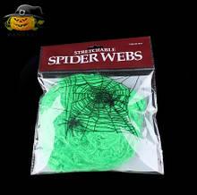 Искусственная паутина на Хэллоуин зеленая - размер упаковки 11*16см, распределяете на свое усмотрение