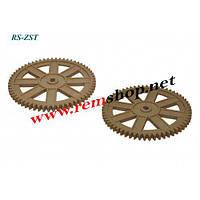 Шестерни привода для хлебопечки Delfa DB-104708