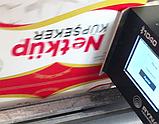 Термоструйный принтер маркиратор RYNAN B1040, фото 5