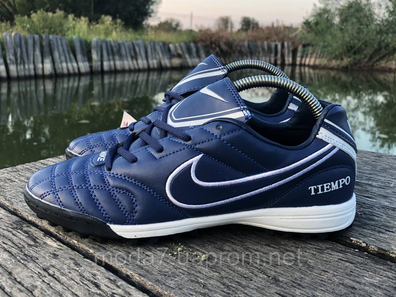 Подростковые сороконожки - футзалки Nike Tiempo синие 36-41р реплика