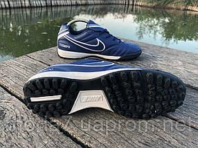 Подростковые сороконожки - футзалки Nike Tiempo синие 36-41р реплика, фото 3