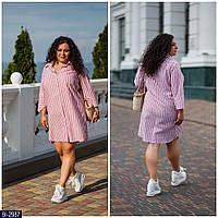Женское батальное платье-рубашка в полоску