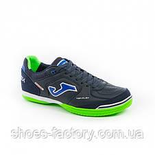 Кожаные Футзалки Joma Top Flex W 903 IN, Обувь для зала (TOPW.903.IN), фото 3