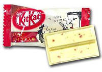 Kit Kat Strawberry Tiramisu 14 g