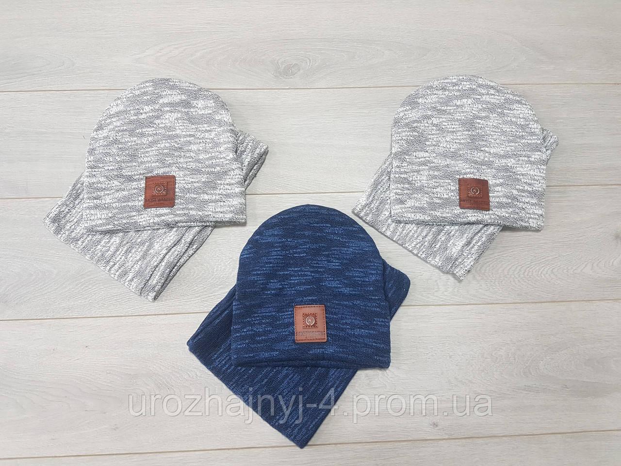 Трикотажный набор шапка и хомут р48-50 подкладк х/б