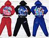 Модный детский спортивный костюм 2019!!!