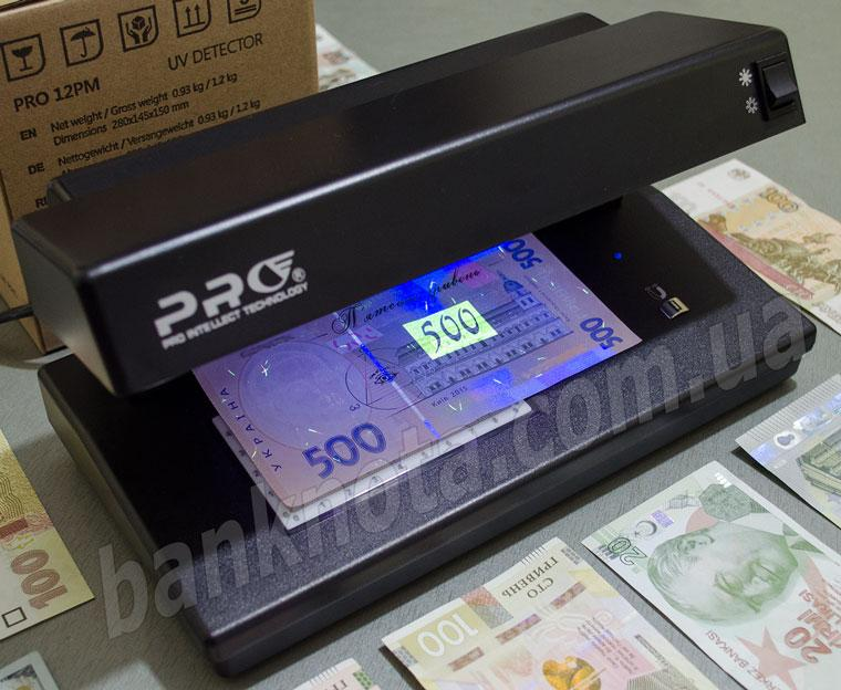 PRO 12 PM LED Універсальний детектор валют