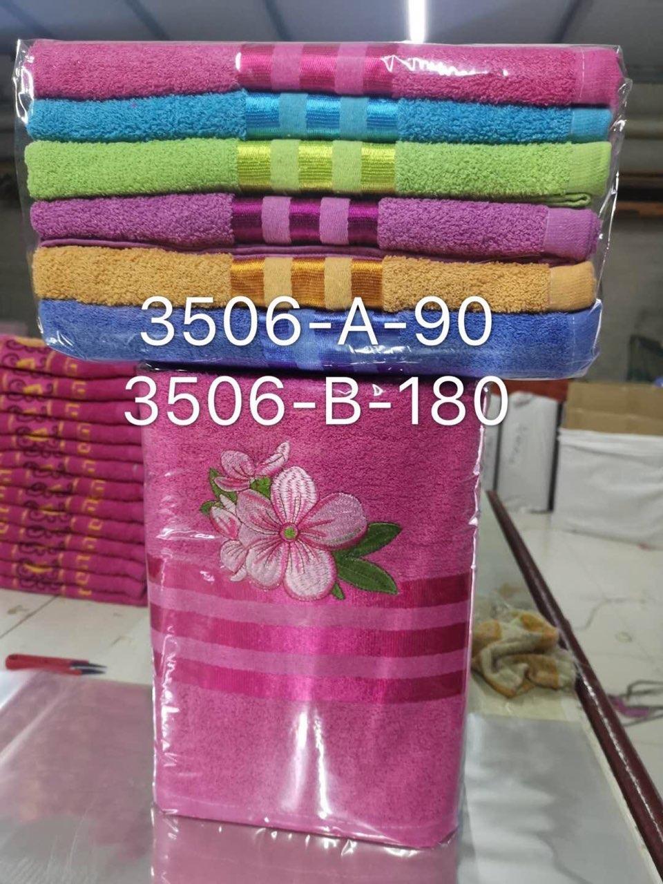Полотенце лицевое махровое Р.р 50*100 см.