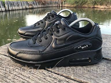 Кроссовки мужские черные Nike Air Max 90 кожа  реплика