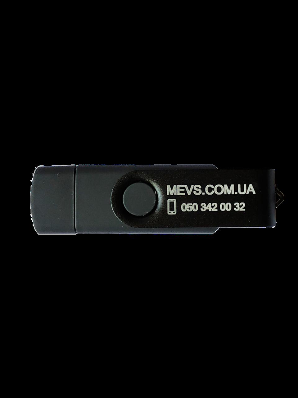 USB накопитель 32GB с micro USB .