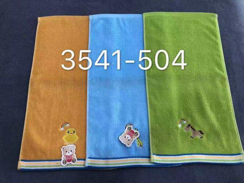 Полотенце салфетка махра Р.р 25*50 см