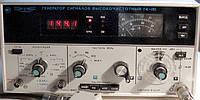 Генератор высокочастотных сигналов 0,1–512Mгц., Г4-151