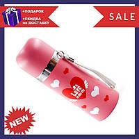 Вакуумный детский металлический термос BENSON BN-55 розовый (350 мл)   термочашка LOVE