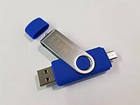 USB накопитель 32GB с micro USB blue `