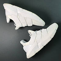 Adidas Prophere Full White