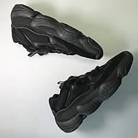 Adidas Yeezy Boost 500 Full Black