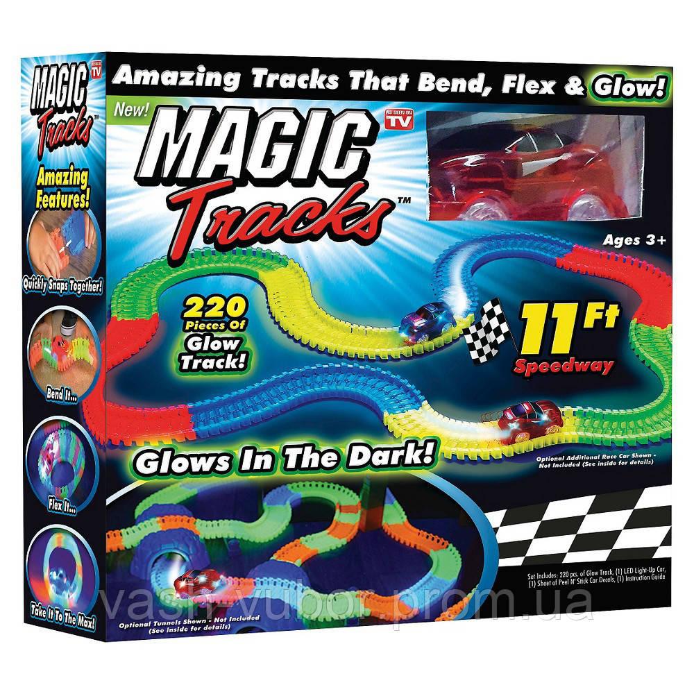 🔝 Детская игрушечная дорога Magic Tracks, 220 деталей, светящаяся + машинка, с доставкой по Украине | 🎁%🚚