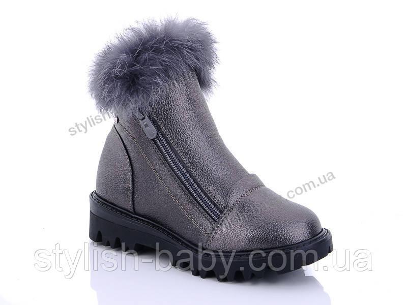 Детская обувь 2019 оптом. Детская зимняя обувь бренда Солнце - Kimbo-o для девочек (рр. с 27 по 32)