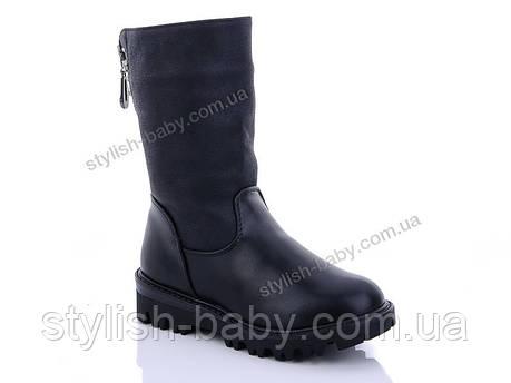 Детская обувь 2019 оптом. Детская зимняя обувь бренда Солнце - Kimbo-o для девочек (рр. с 27 по 32), фото 2
