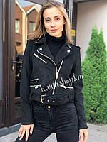 Весенняя женская черная куртка косуха замшевая