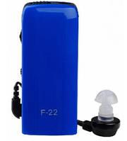 🔝 Внутриушной карманный слуховой аппарат Axon F-22, цвет - синий, с доставкой по Киеву и Украине | 🎁%🚚