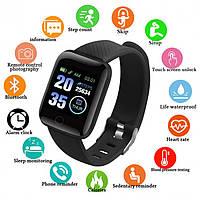 Смарт-часы Smart Watch 8
