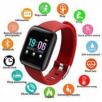 Смарт-часы Smart Watch 8 red