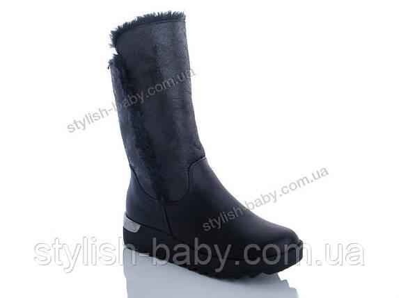 Новая коллекция зимней обуви 2019. Детская зимняя обувь бренда Солнце - Kimbo-o для девочек (рр. с 33 по 38), фото 2