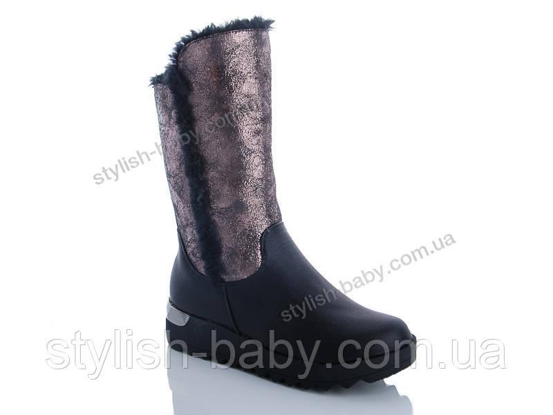 Новая коллекция зимней обуви 2019. Детская зимняя обувь бренда Солнце - Kimbo-o для девочек (рр. с 33 по 38)