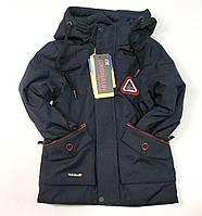 Демисезонная детская куртка для мальчика темно синяя 5-6 лет