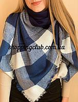Шарф платок плед темно-синий  в клетку 140 см*140 см