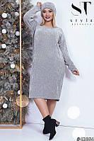 Платье-двойка с хомутом батальный размер серый
