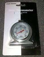 Термометр, TRM-001 (c322) духовки круглый