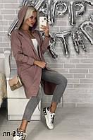Стильная женская кофта-накидка Разные цвета