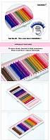 NAGARAKU цветные ресницы, Д 0.07, 12 мм, 8 цветов, 16 линий