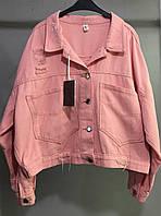 Женская джинсовая куртка в расцветках