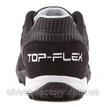 Кожаные сороконожки Joma Top Flex, TOPW.301.PT (Оригинал), фото 3