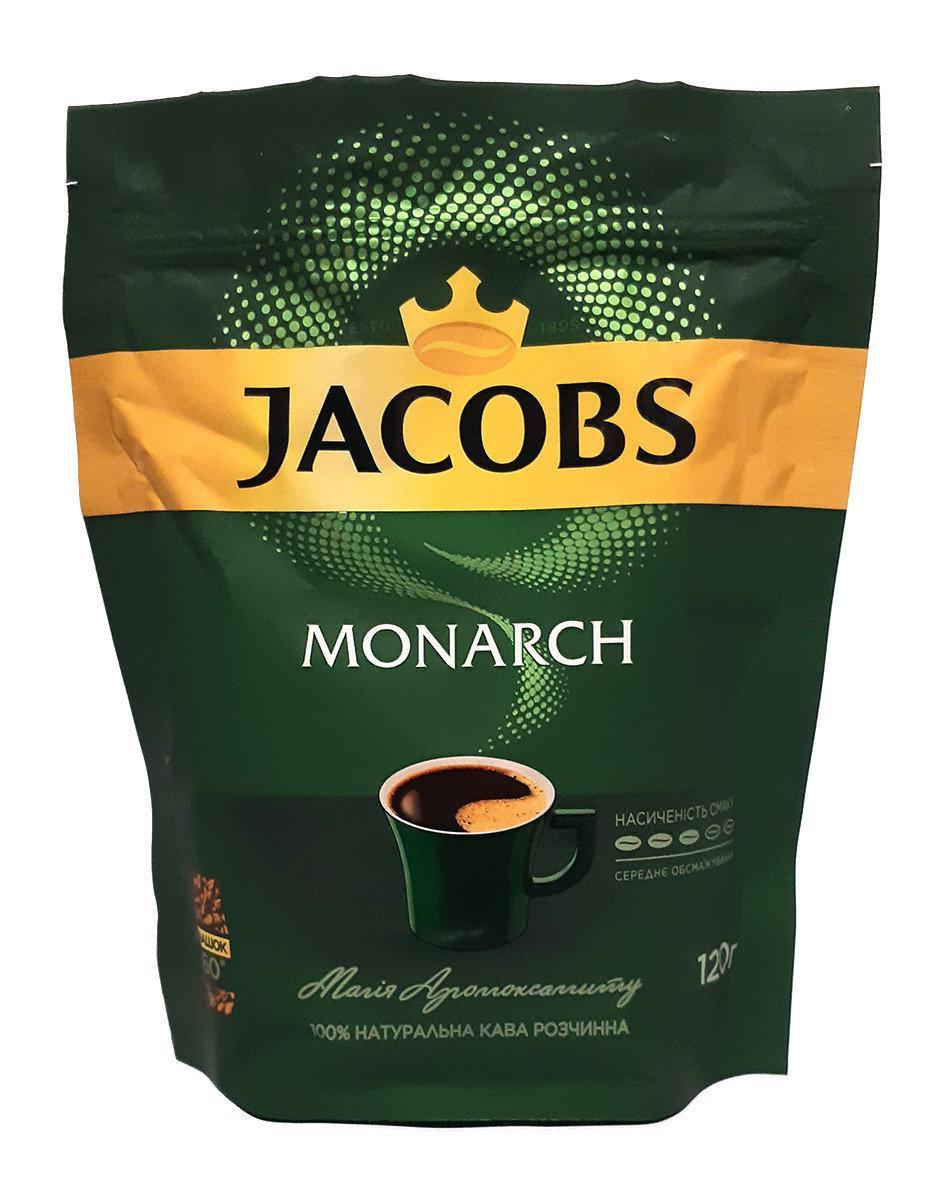 Кава розчинна сублімована Jacobs Monarch 120 г у м'якій упаковці