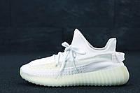 Мужские кроссовки Adidas Yeezy Boost 350 V2 (Рефлектив), фото 1