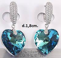 Серьги Xuping с кристаллами Swarovski в форме сердца - в голубом цвете