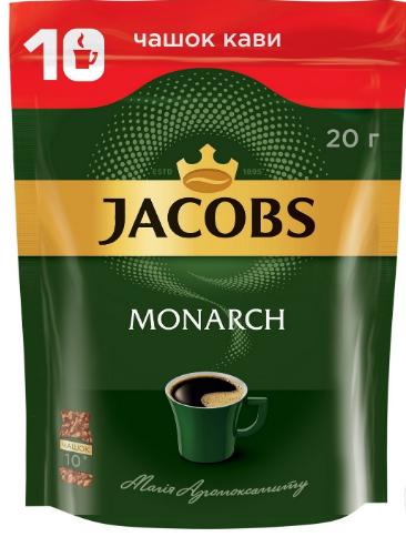 Кофе растворимый сублимированный Jacobs Monarch 20 г в мягкой упаковке