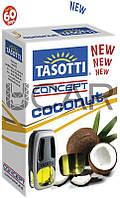 Tasotti Concept Coconut Ароматизатор гелевый на воздухозаборник, 8 мл (63591)