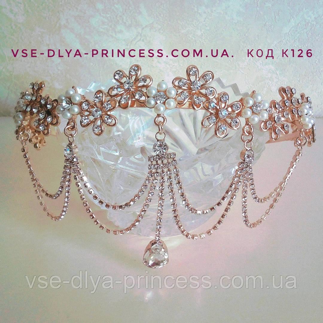 Диадема в восточном стиле, тика под золото с жемчугом и подвесным кулоном, корона, тиара, высота 6 см.