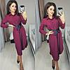 Платье / костюмная ткань / Украина 13-202