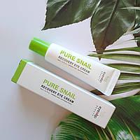 Восстанавливающий крем для глаз с муцином улитки EYENLIP Pure Snail Recovery Eye Cream 30 мл