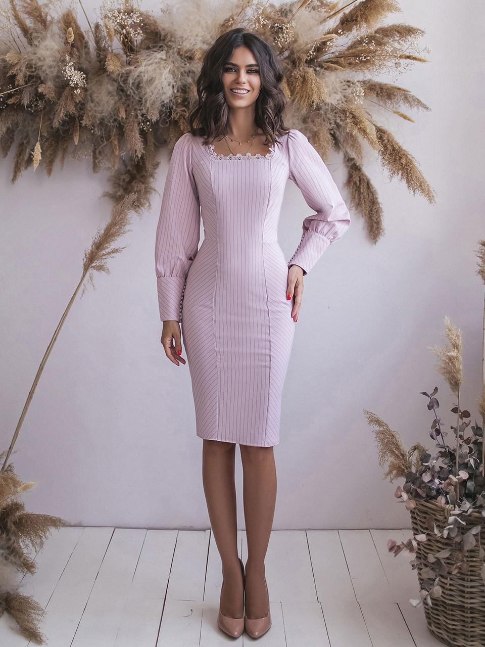 Силуэтное Платье цвета пудры в полоску