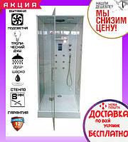 Гидромассажный паровой душевой бокс 100х90 см Orans SR-86120S левосторонний